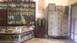 ร้านขายยา (โบราณ)