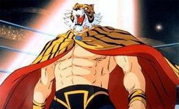 """หน้ากากเสือ """"Tiger Mask"""""""