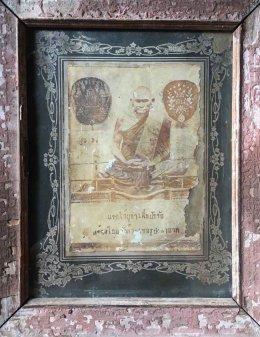 ภาพถ่ายซีเปีย พระเกจิอาจารย์ชื่อดังในอดีต