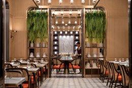 Central Cafe - Shangri-La Colombo