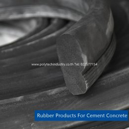 Rubber Products For Cement Concrete