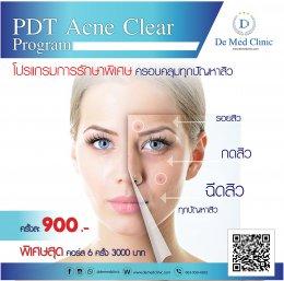 PDT Acne Clear Program by De Med Clinic