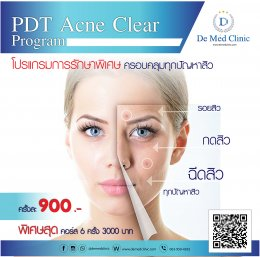 PDT Acne Clear Program by De Med Clinic