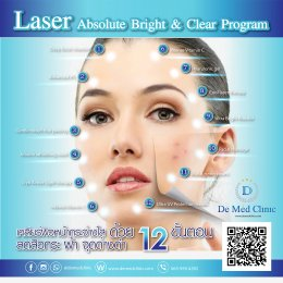 Laser Absolute Bright & Clear Program