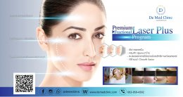 Premium Fractional Laser Plus Program