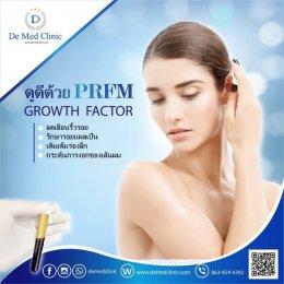 Premium PRFM Platelet-Rich Fibrin Cell Therapy