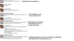 Review-ExcretorySystem