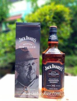 Jack Daniel's No. 3 (1L) 43%