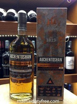 Auchentoshan The Bartender's Malt  (47%)