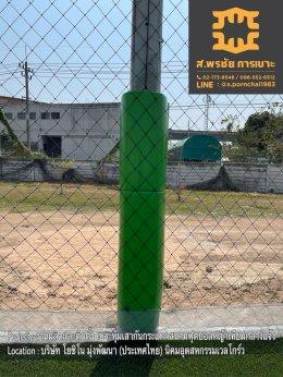 เบาะหุ้มเสาสนามฟุตบอลหญ้าเทียม