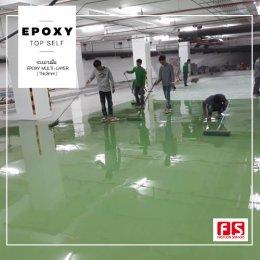 Epoxy Top Self