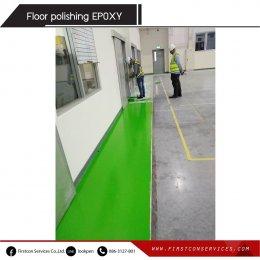 Floor polishing Epoxy