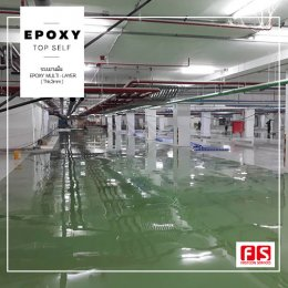 Epoxy Top Self