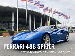ให้เช่ารถFerrari 488 Spider บริการให้เช่ารถSupercar ให้เช่ารถหรู เฟอร์รารี่ให้เช่า by BANGKOKSUPERCARS