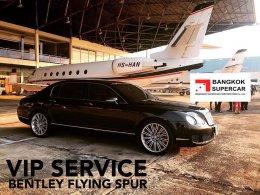 ให้เช่ารถBentley Flying Spur บริการรถลีมูซีนให้เช่า