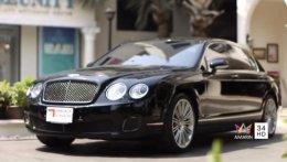 ให้เช่ารถBentley Continental GT ให้เช่ารถSupercar iรถหรูให้เช่า by BANGKOKSUPERCARS