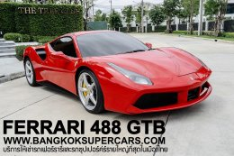 ให้เช่ารถFerrari 488 GTB บริการให้เช่ารถSupercar