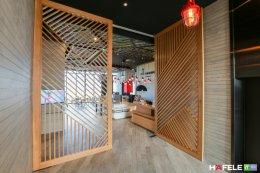 ฮอลิเดย์ อินน์ วานา นาวา หัวหิน (Holiday Inn Vana Nava Hua Hin)