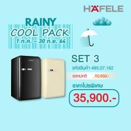 โปรโมชั่น ตู้เย็น ลดราคา 1 แถม 1 - Rainy Cool Pack