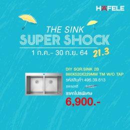อ่างล้างจาน โปรโมชั่น ลดราคา - The Sink Super Shock