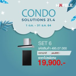 โปรโมชั่น เตาไฟฟ้าและเครื่องดูดควัน เฮเฟเล่ - Condo Solutions