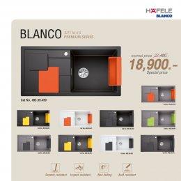 Blanco promotion July 2021
