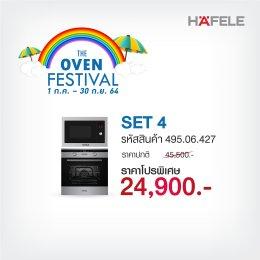 โปรโมชั่น เตาอบ ไมโครเวฟ - Oven Festival