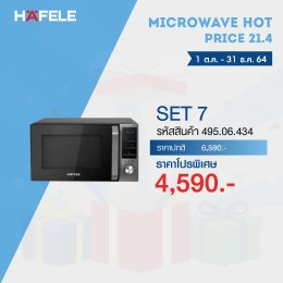 THE MICROWAVE HOT PRICE 21.4