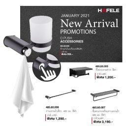 January New Arrival Promotions! โปรโมชั่นอุปกรณ์ในห้องน้ำ O PUSH พร้อมฟังก์ชันแบบปุ่มกด แขวนของได้