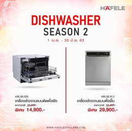 Dishwasher Season 2