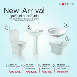 โปรโมชั่นสุดพิเศษ!! New Arrival - Neo Eco Collection
