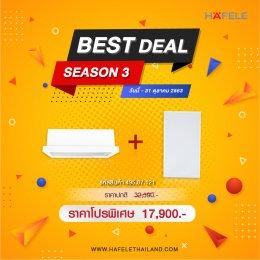 Best Deal Season 3