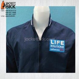 เสื้อแจ็คเก็ต /ขอบคุณลูกค้า