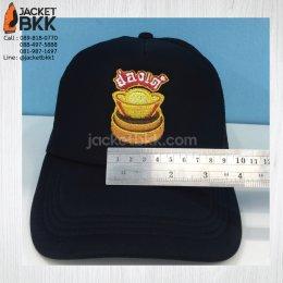 หมวกแก๊ป /ขอบคุณลูกค้า