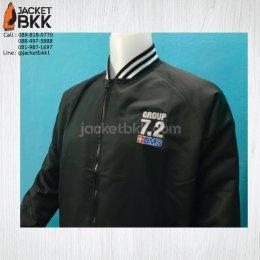 เสื้อแจ็คเก็ต ขอบคุณลูกค้า