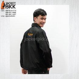 เสื้อแจ็คเก็ต /ขอบคุณลูกค้า #HDTV