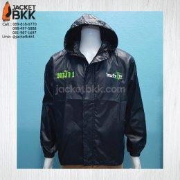 เสื้อแจ็คเก็ต /ขอบคุณลูกค้า #ไทยรัฐ