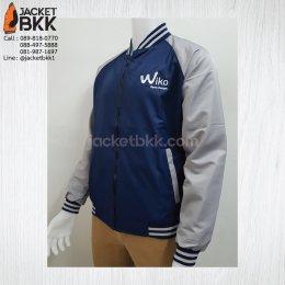 เสื้อแจ็คเก็ตทรงเบสบอลสีกรมท่าตัดต่อเทา - ขอขอบคุณลูกค้า #Wiko