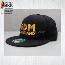 หมวกฮิปฮอป - ขอขอบคุณลูกค้า #EDM