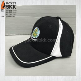 หมวกแก๊ปสีดำตัดต่อสีขาว - ขอขอบคุณลูกค้า #กรมชลประทาน