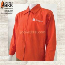 เสื้อแจ็คเก็ตนำเข้าสีส้ม - ขอบคุณลูกค้า #Shopee