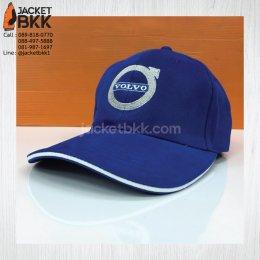 หมวกแก๊ปสีน้ำเงิน - ขอขอบคุณลูกค้า #VOLVO