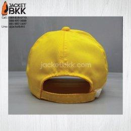 หมวกแก๊ปสีเหลือง - ขอขอบคุณลูกค้า #SuanDek