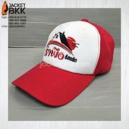 หมวกแก๊ปผ้ามองตากูต์ - ขอขอบคุณลูกค้า #รำพึง รีสอร์ท
