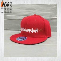 หมวกฮิปฮอปสีแดง - ขอขอบคุณลูกค้า #ยุ้งข้าว
