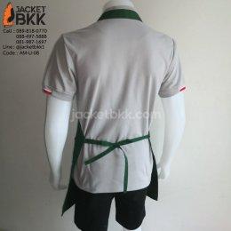 ผ้ากันเปื้อนสีเขียว ใส่แล้วขายดิบขายดี เรียกโชคลาภจ้าา