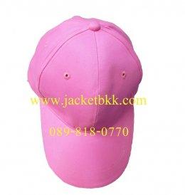 หมวกแก๊ปผ้าพีชสีชมพู เจาะรูตาไก่+มีแซนวิชสีขาว ปลายปีกหมวก