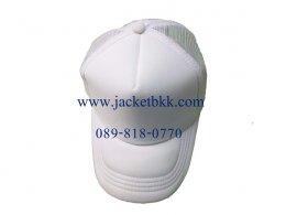 หมวกแก๊ปผ้ามองตากูท์ ชนิดเสริมฟองน้ำด้านหน้า สีขาว