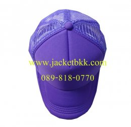 หมวกแก๊ปผ้ามองตากูท์ ชนิดเสริมฟองน้ำด้านหน้า สีม่วง