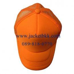 หมวกแก๊ปผ้ามองตากูท์ ชนิดเสริมฟองน้ำด้านหน้า สีส้ม